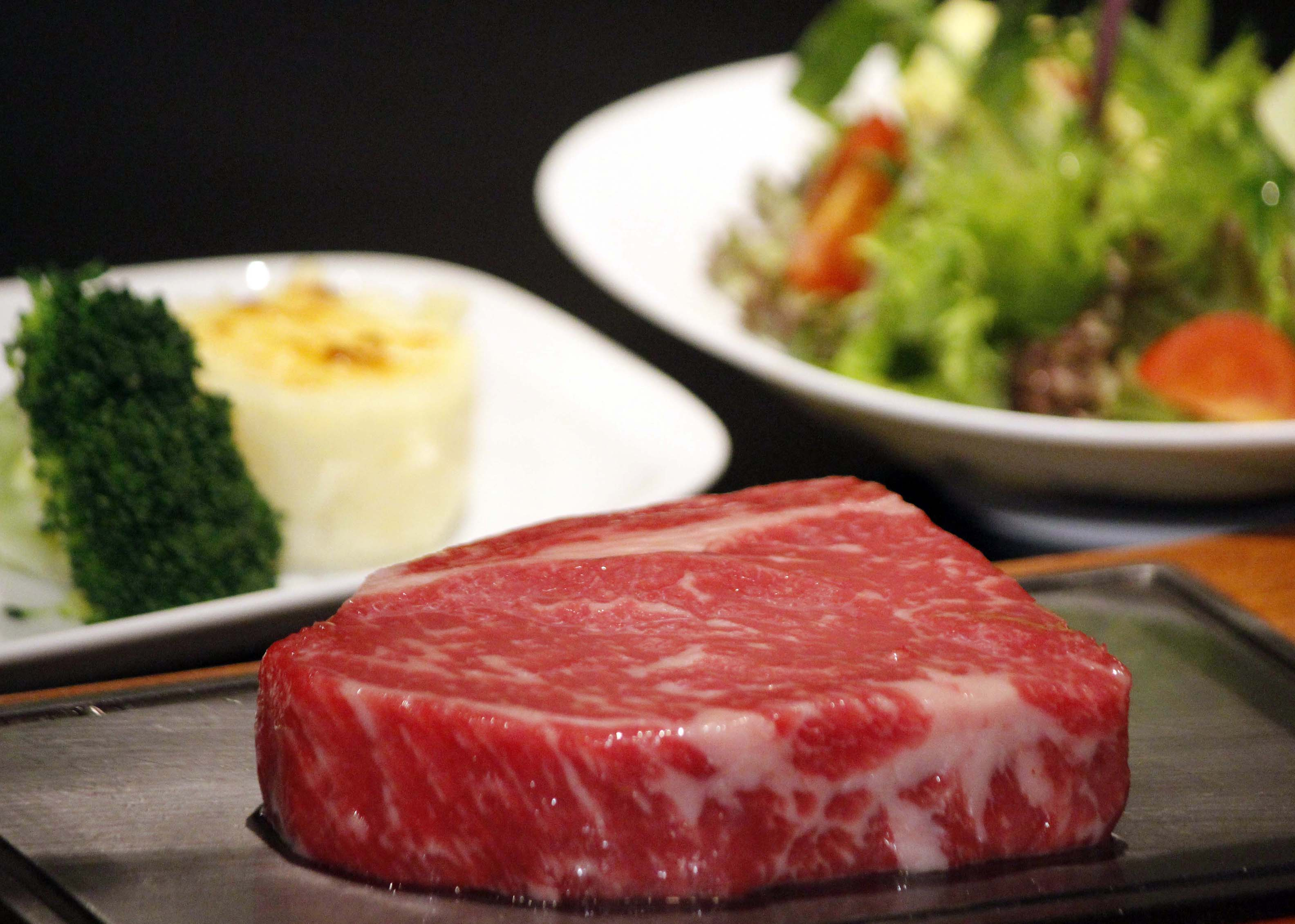 Teppanyaki Steak Set