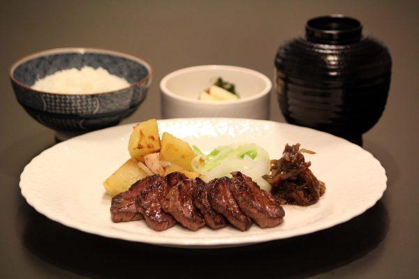 Tenderloin Lunch Steak Set