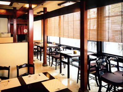 2F Japanese Cuisine