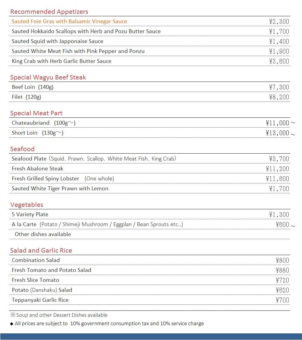 Teppanyaki A La Carte Menu