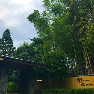 昭和の森車屋 玄関