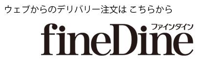 banner_deri