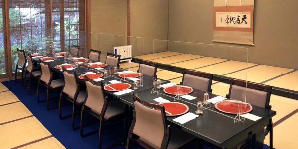 コロナ対策テーブルセッティング 大広間