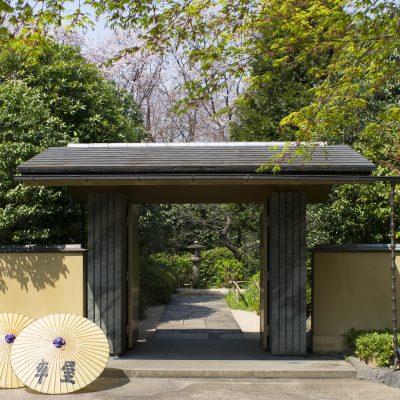 昭和の森車屋 門