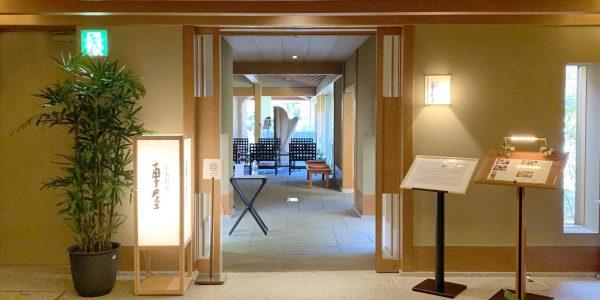 昭和の森車屋 ホテル内から車屋(ロビー)への入り口